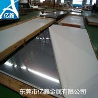 防锈铝3003铝板 5052铝板性能区分