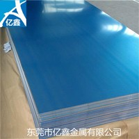 1050镜面铝板 1050进口铝板厚度