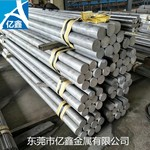 高导电6082铝板 6082实心铝棒成分