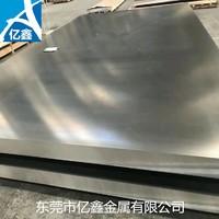 AL6082超厚铝板东莞厂家直销