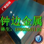 2a14铝板 台湾中钢铝板