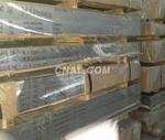 供应西南铝、南非铝板