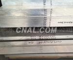 供应南非铝板