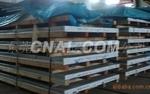 南非铝板进口铝板7075铝板7050