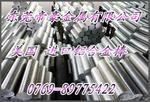 进口高精密耐磨ALCOA超硬模具铝合金7075 进口高强度铝合金7A09化学成分 铝合金高强度