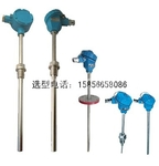 防爆熱電阻_防爆熱電阻WRN-340