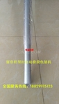 钢管铝管等管材自动套袋包装机