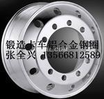 加强型卡车铝钢圈,铝轮圈,铝轮辋,铝轮毂