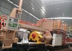 1250噸