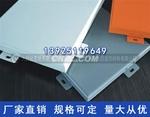 廣東外墻鋁單板生產直銷,工地測量