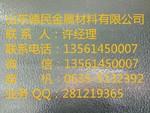 5052合金彩涂鋁卷板現貨價格表