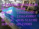 5052合金镜面铝卷板出厂价格表