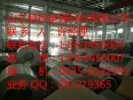 6061-T6鋁合金板今日價格