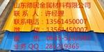 合金喷涂铝卷板价格表