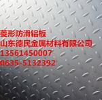 3004铝带厂家价格表