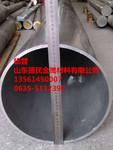 3004保溫鋁板出廠價格表