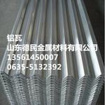 3004合金抛光铝卷板厂家价格