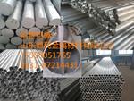 3004耐腐蚀铝板出厂价格表
