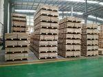 定做彩涂压型铝板生产厂家价格表