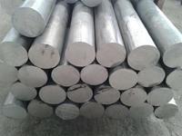 1.1mm820型压型铝板厂家