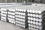 合金压型铝板厂家
