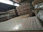 150毫米铝合金板价格