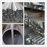 5083合金铝管厂家