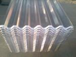 3004合金压型铝板厂家