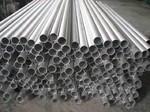 6061合金鋁板/合金鋁板實時價格