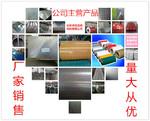6061合金鋁板/合金鋁板生產廠家