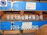 标准铝板7A04单价 7A04铝合金进口直销
