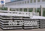 韩铝进口7075-T6 铝材7075-T6厚度