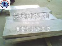 美国进口6082-T6铝板 6082-T6镜面铝板