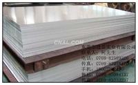 6061-T6铝板深圳厂家