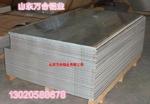 0.9mm保溫鋁卷板廠家
