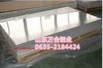 房屋隔断用铝板