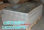 5083鋁板-鋁管商
