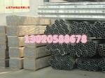 近期鋁材的價格是多少