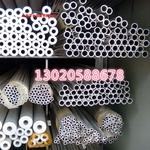 3003鋁板多少錢一噸
