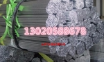 鋁板5052的0.3厚的價格