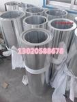 管道包装铝皮价格