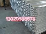 MIC6精密铸铝板价格