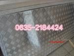 氧化合金铝板生产厂家