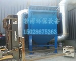 汽車制造廠車間金屬粉塵布袋除塵器