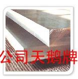 2A12-T1鋁合金板