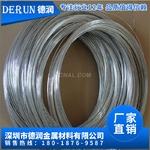 6061硬铝线 1100纯铝线铆钉铝线