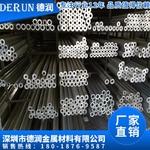 6061/6063薄壁铝管/精抽毛细铝管