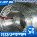 1060无缝铝管 6061铝管 铝盘管