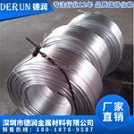 1060无缝铝管 6061/6063氧化铝管
