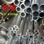 7075铝管 任意折弯铝盘管氧化铝管